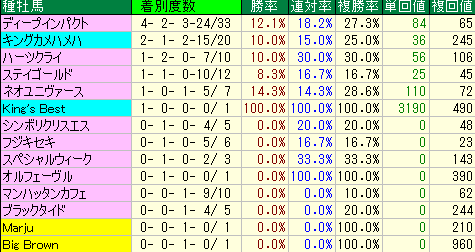 2019-05-23_23h41_36