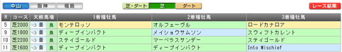 nakayama4071