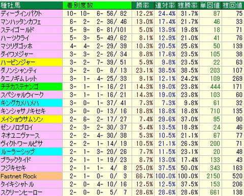 fukushima28