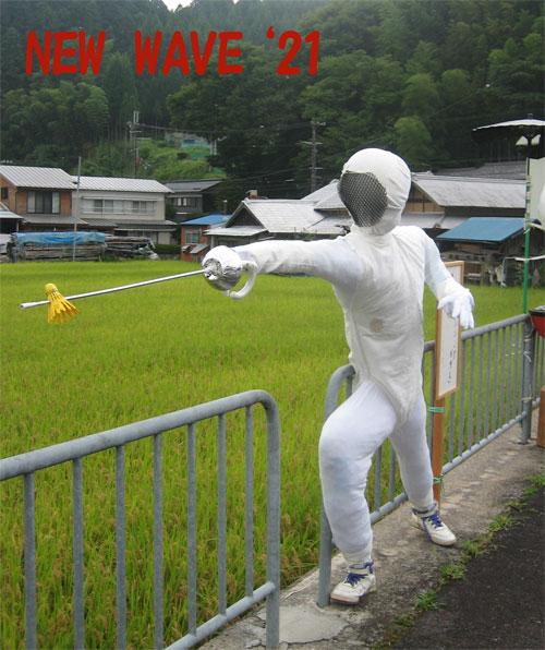 21年案山子祭 フェンシング