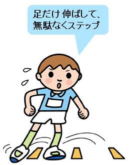 hanpuku_school