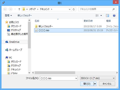 SnapCrab_2015-08-31_15-20-13_No-0000