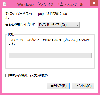 SnapCrab_Windows _2015-8-9_18-3-26_No-00