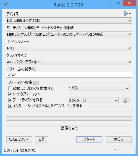SnapCrab_2015-08-31_15-18-52_No-0000