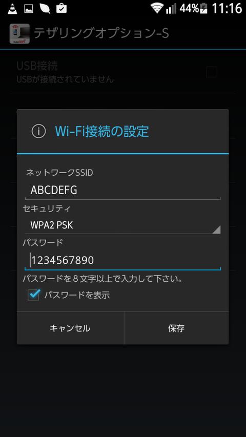 f787c256.g