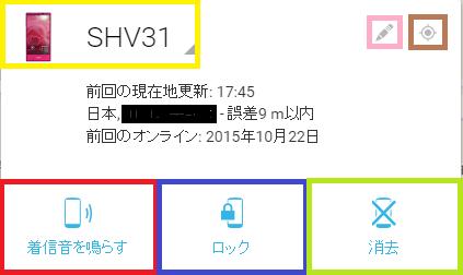 SnapCrab_2015-10-22_17-46-29_No-0000
