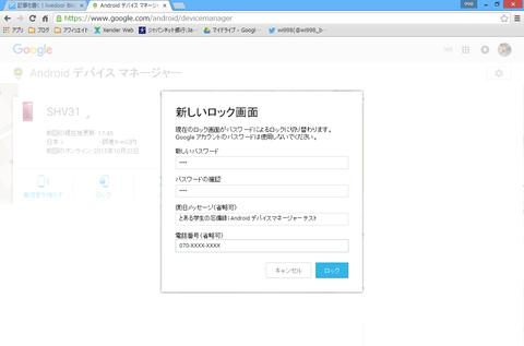 SnapCrab_2015-10-22_17-48-30_No-0000