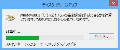 SnapCrab_2015-09-03_21-24-45_No-0000