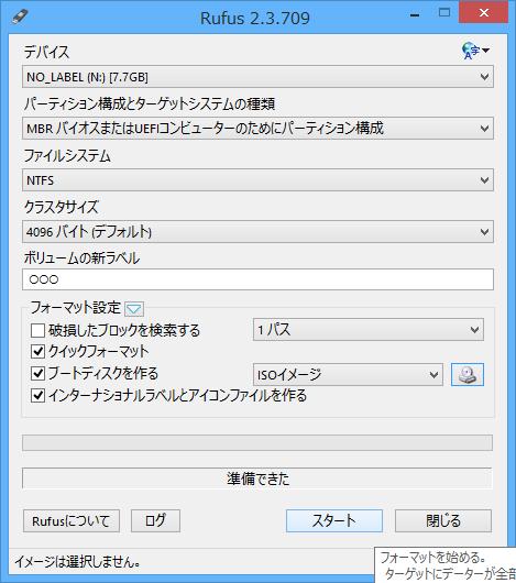 SnapCrab_2015-08-31_15-20-23_No-0000