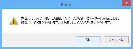 SnapCrab_2015-08-31_15-20-50_No-0000