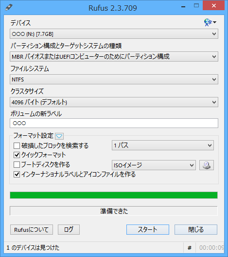 SnapCrab_2015-08-31_15-21-04_No-0000
