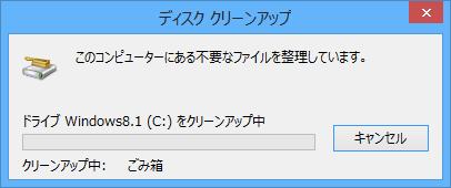 SnapCrab_2015-09-03_21-29-18_No-0000
