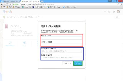 SnapCrab_2015-10-22_17-47-12_No-0000