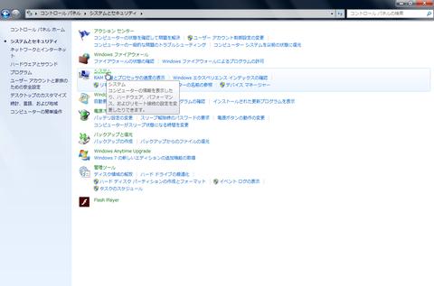 SnapCrab_2015-09-03_18-55-46_No-0000