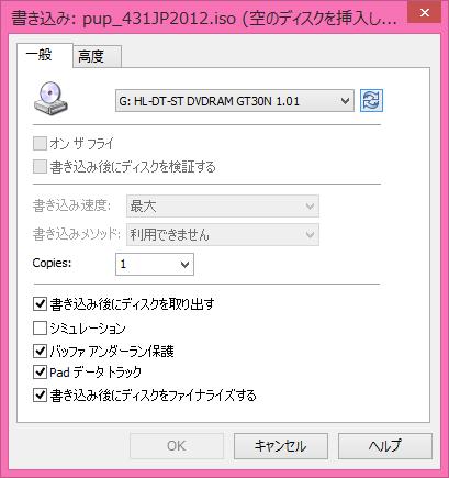 SnapCrab_書き込み _2015-8-9_17-58-38_No-00