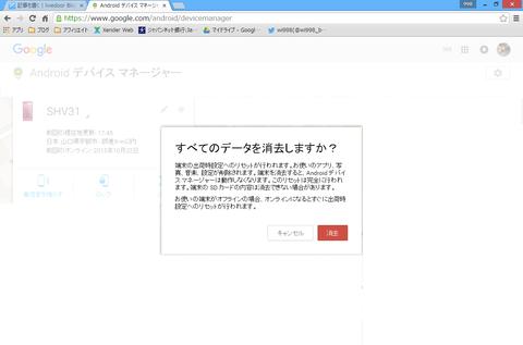 SnapCrab_2015-10-22_17-49-46_No-0000