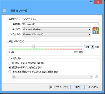 SnapCrab_No-0003