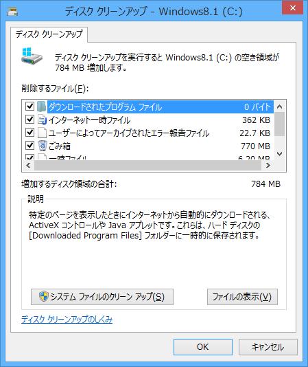 SnapCrab_2015-09-03_21-25-47_No-0000