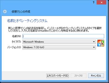 SnapCrab_No-0002