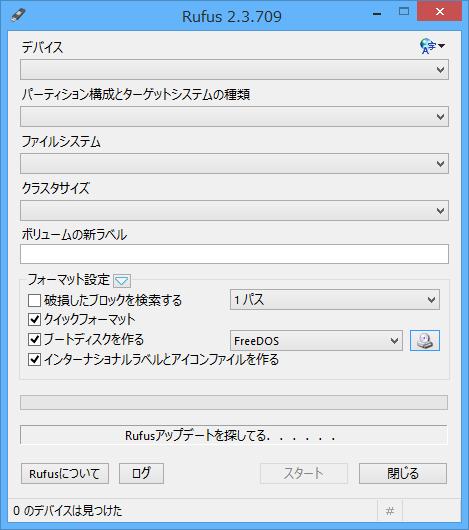 SnapCrab_2015-08-31_15-17-31_No-0000