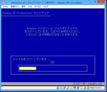 SnapCrab_No-0000 (2)