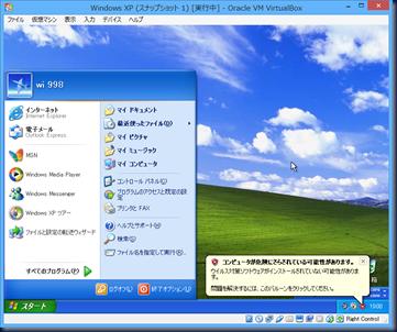 SnapCrab_No-0001 (2)