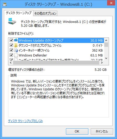 SnapCrab_2015-09-03_21-28-28_No-0000