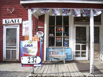 old shop4