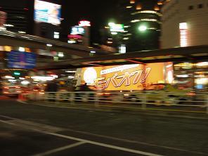 夜のトラック