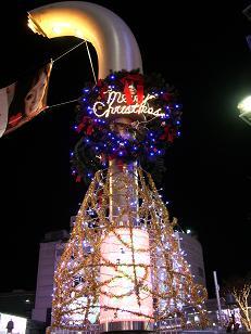 メリークリスマス飾り