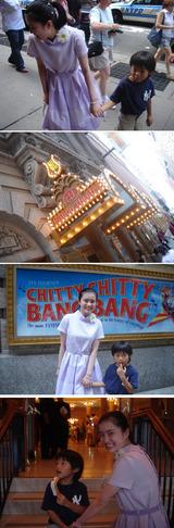 Chitty Chitty 1