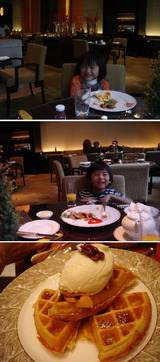 Four Seasons 5