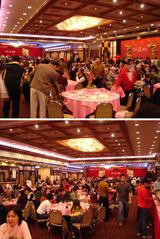 Jin Fong Restaurant 2