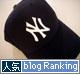banner Yankees