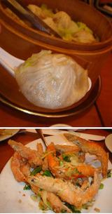 Joe's Shanghai 2