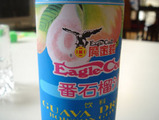 Guava Drink 1