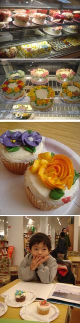Cupcake cafe 1