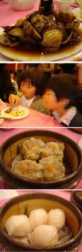 Jin Fong Restaurant 3