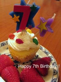 7歳のケーキ