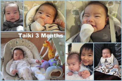 泰生3ヶ月