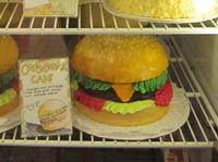 これ、ケーキです