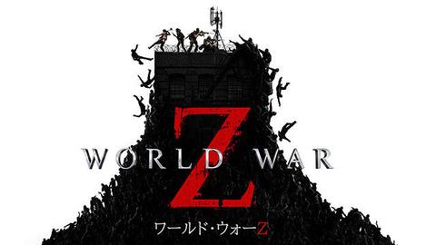 20190926-worldwarz-thumbnail