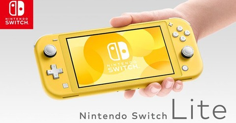 switch-lite03