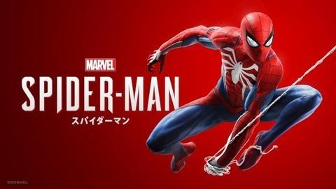 20180528-spiderman-thum