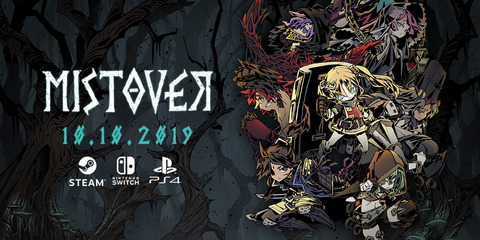 mistover-ps4-ver-20191010-released1