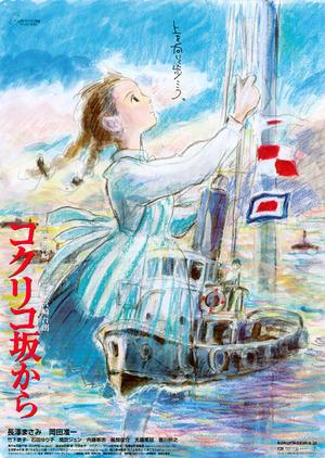 2011kokurikosakakara50001