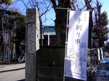 kisibojinn_tezukuriiti_2011