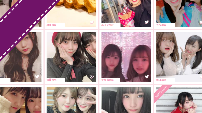 AKB48 みんなのパチンコフェス