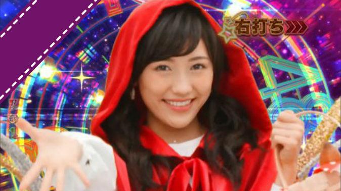 AKB48 3 誇りの丘