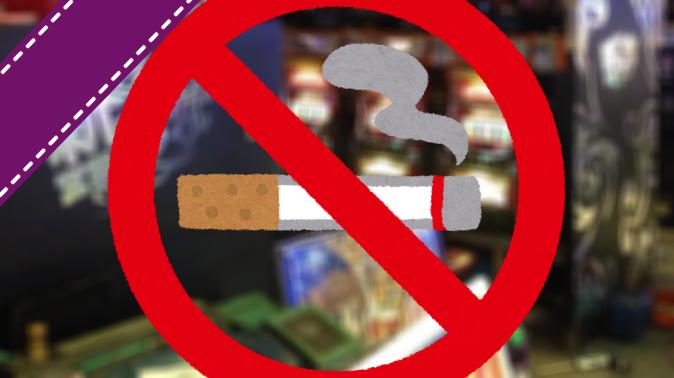 パチンコ店 禁煙
